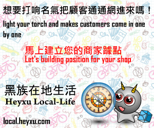 Heyxu LocalLife