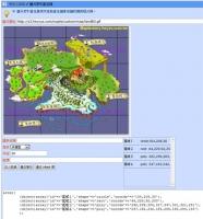 索引地圖建立工具
